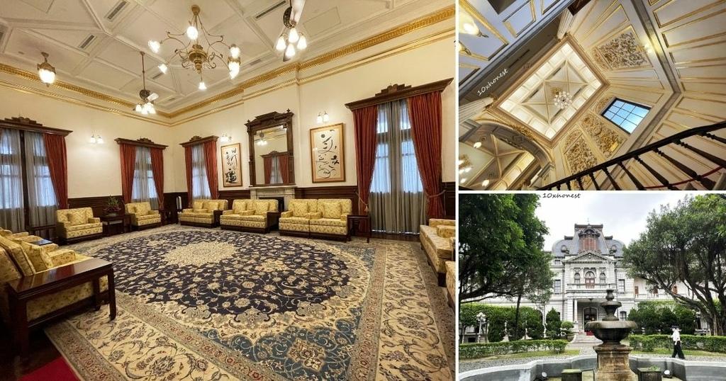 想看不見得能看!富麗堂皇的台北賓館|受日本國會批判的超華麗總督官邸在台灣,甚至與神「借款」才能蓋完?