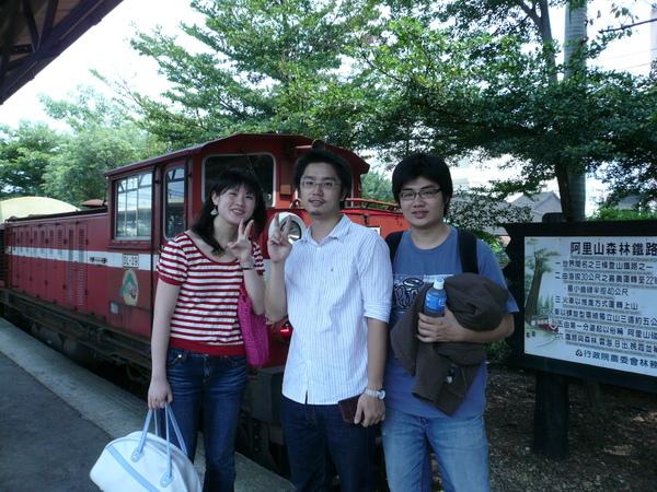我們要搭小火車往阿里山出發囉~