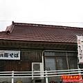 IMG_7030