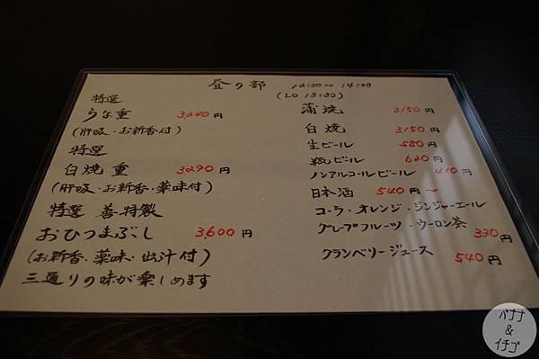 SWL_3479.JPG