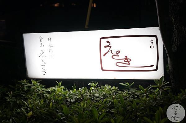DSC02370.JPG