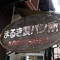 IMG_3536.JPG
