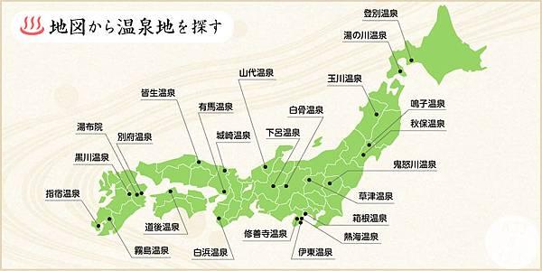 onsenmap.jpg