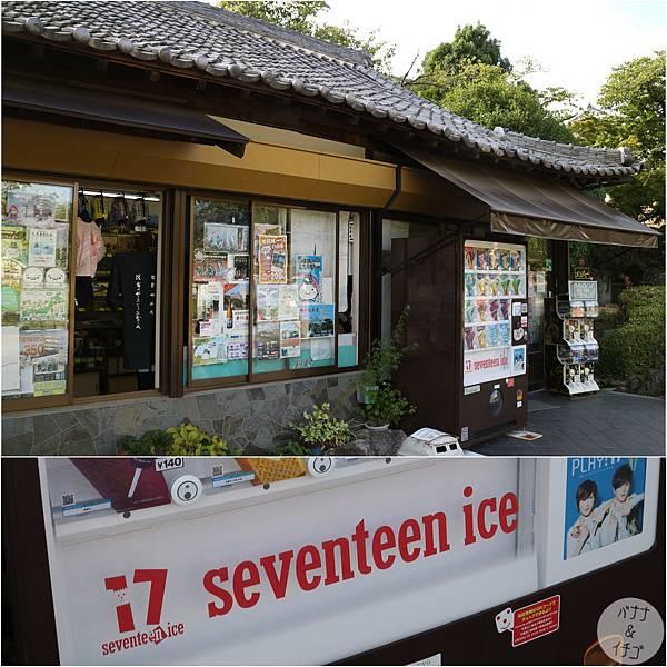 seven04.jpg