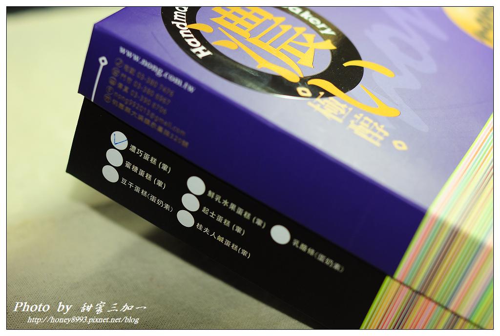DSC_9014-1.jpg