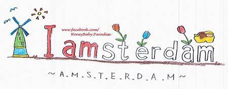Amsterdam2-h