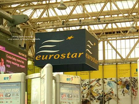 歐洲之星2891-h