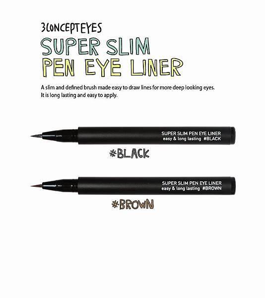 3ce eyeliner M