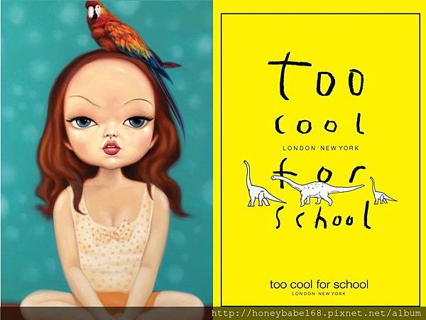 20130303 too cool for school 形象LOGO