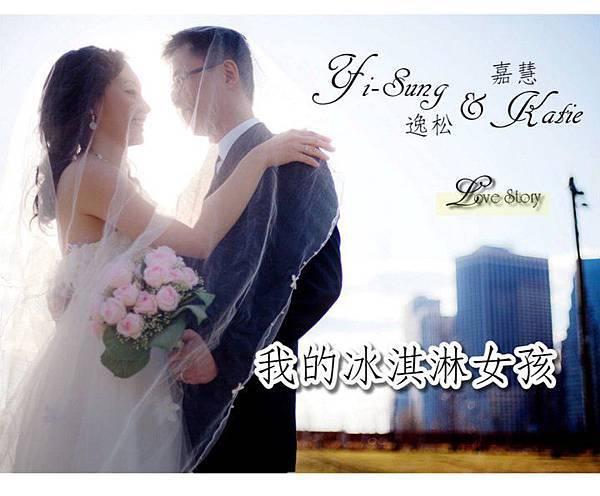哈妮熊幸福結婚婚禮情報夢想MV婚攝婚錄婚企新祕婚顧花藝喜帖佈置樂團婚禮小物求婚生日派對