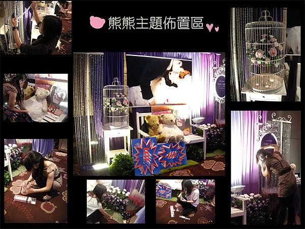 典華佈置哈妮熊幸福工坊婚禮攝影婚禮錄影婚禮佈置