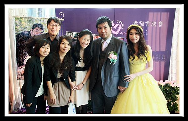 雙喜影城-Love actually電影婚禮 ,哈妮熊幸福工坊婚顧與甜蜜新人