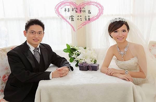 <婚紗MV>哈妮熊幸福工坊客製化婚紗MV-Kenhan&Sherry的浪漫質感婚紗