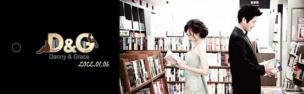 書店婚禮佈置書籤2