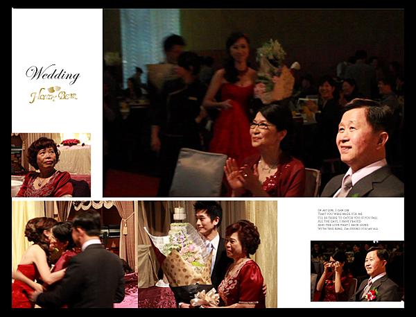 哈妮熊幸福工坊主題婚禮-D&G書店婚禮謝親恩