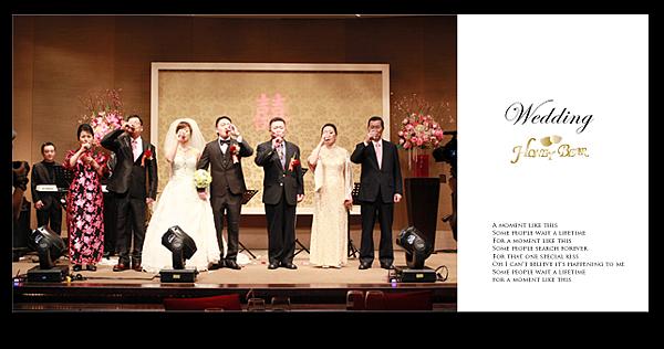 哈妮熊幸福工坊國賓婚禮-微笑老蕭與主婚人一同敬酒
