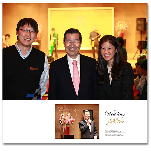 哈妮熊幸福工坊國賓婚禮-與副總統微笑老蕭合影
