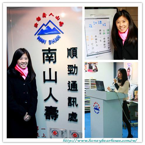 哈妮熊幸福工坊幸福總監Christine