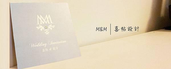 M&M明信片喜帖