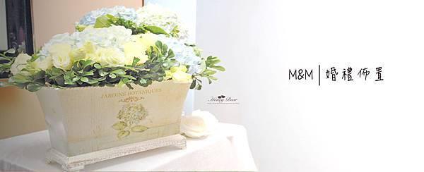 M&M婚禮佈置