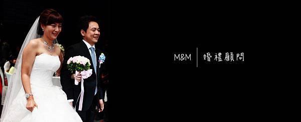 M&M英倫鄉村風
