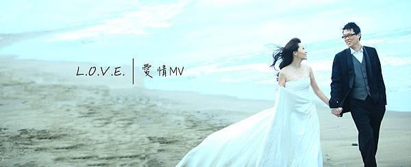 L.O.V.E. 愛情MV