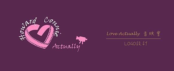<LOGO>Love Actually 首映會