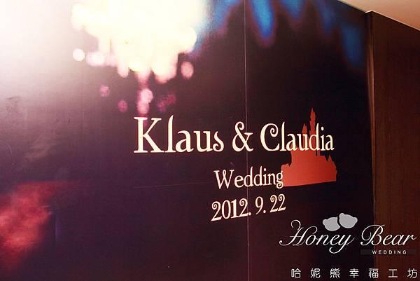 Klaus & Claudia幸福品牌 -- 吳影莊園