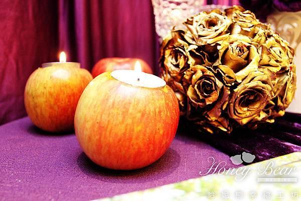 特別為了仁宏&坦餘製作的蘋果燭臺 -- 吳影莊園