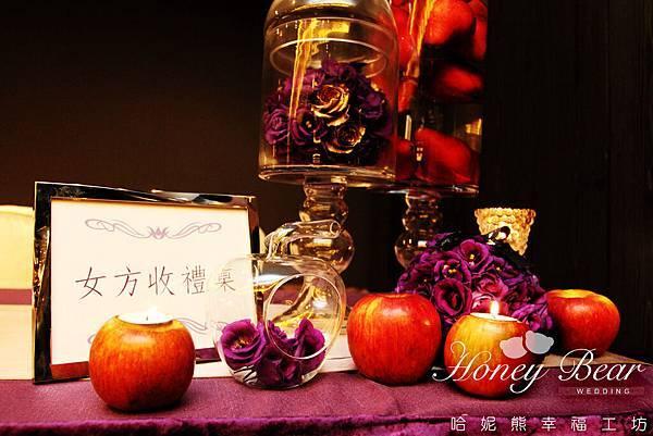 紅蘋果燭台 -- 吳影莊園