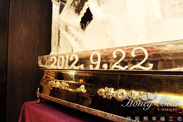 2012.09.22是仁宏&坦餘重要的日子 -- 吳影莊園