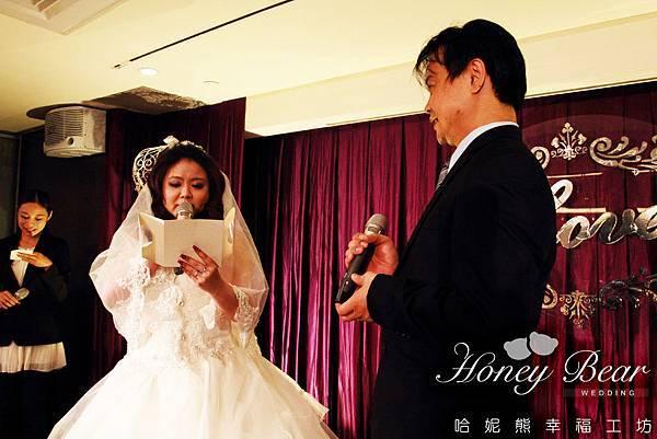 兩人交換結婚誓詞 -- 吳影莊園
