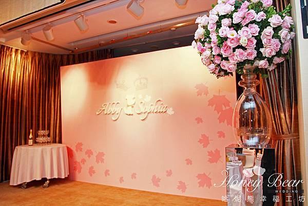 哈妮熊-楓中情緣婚禮佈置-舞台設計@國賓