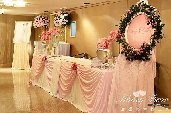 哈妮熊-楓中情緣婚禮佈置-迎賓區收禮桌@國賓