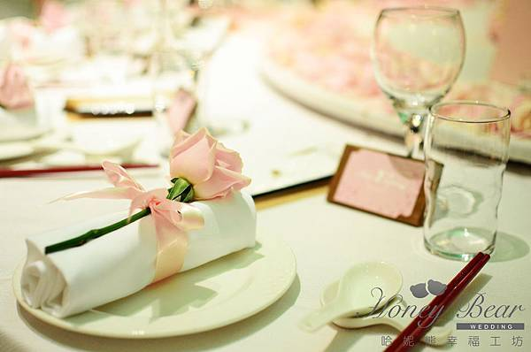 哈妮熊-楓中情緣婚禮佈置-主桌口布設計@國賓