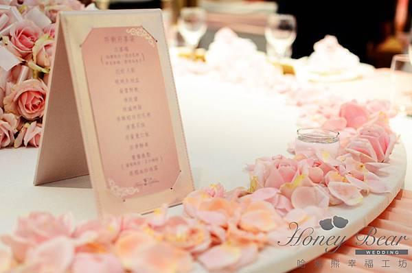 哈妮熊-楓中情緣婚禮佈置-菜單設計@國賓
