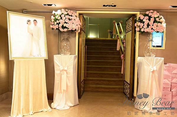 哈妮熊-楓中情緣婚禮佈置-迎賓區入口花柱@國賓
