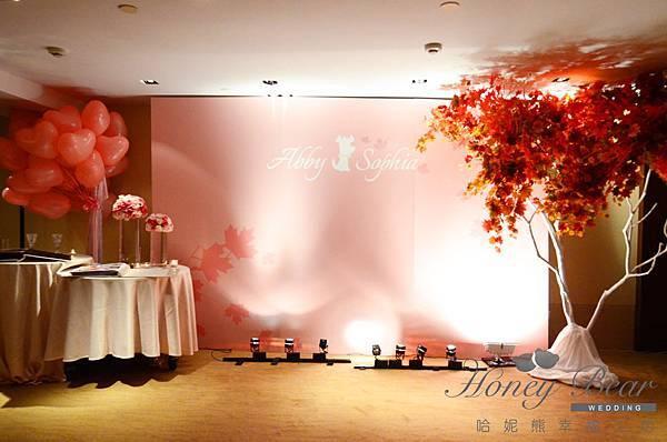 哈妮熊-楓中情緣婚禮佈置-主題區@國賓