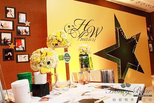 哈妮熊-海尼根精彩妳的人生 婚禮佈置 主題區&相本桌