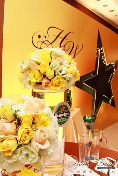 哈妮熊-海尼根精彩妳的人生 婚禮佈置