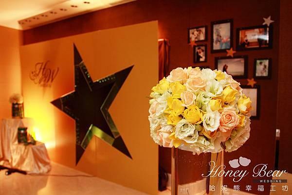 哈妮熊-海尼根精彩妳的人生-婚禮佈置收禮桌&主題區