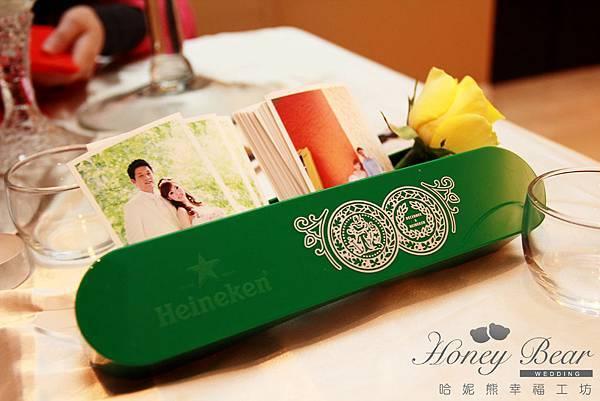 哈妮熊-海尼根精彩妳的人生~客製化婚禮佈置