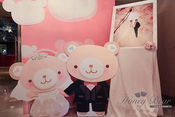 哈妮熊- 粉色 婚禮佈置