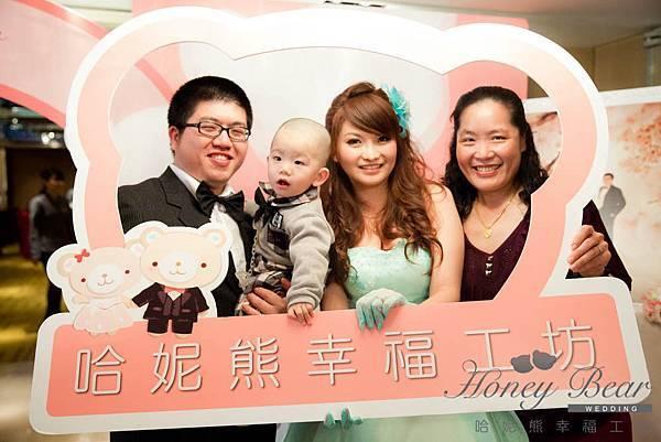 哈妮熊- 粉色 婚禮活動