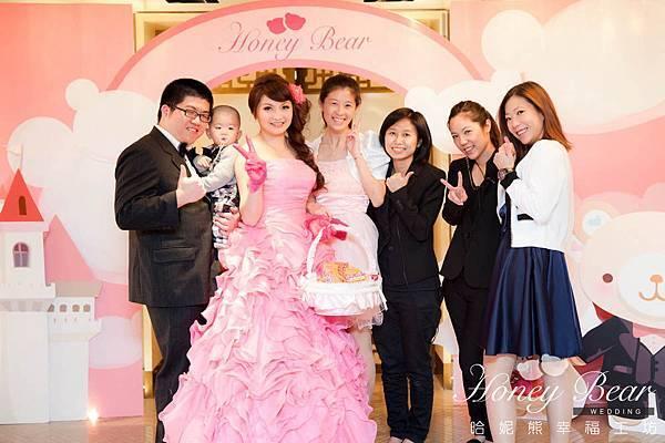 哈妮熊- 粉色 婚禮顧問