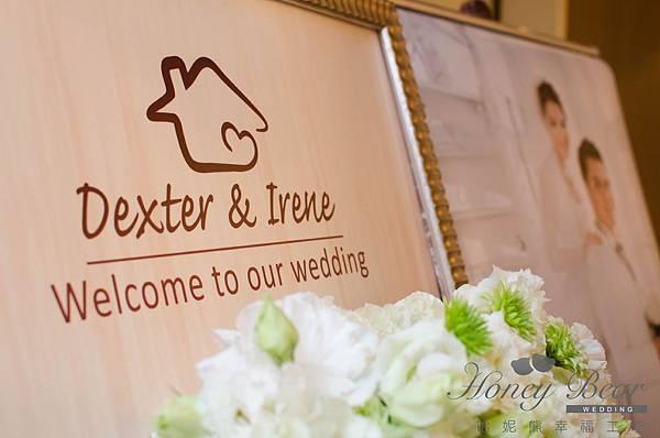 哈妮熊漫步主題婚禮-Dexter&Irene 白綠色清新風迎賓牌@國賓
