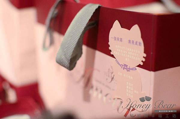 哈妮熊滑雪主題婚禮-文泰&彥如 祝福卡設計@君悅