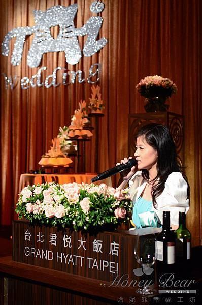 哈妮熊滑雪主題婚禮-文泰&彥如 婚禮主持Christine@君悅