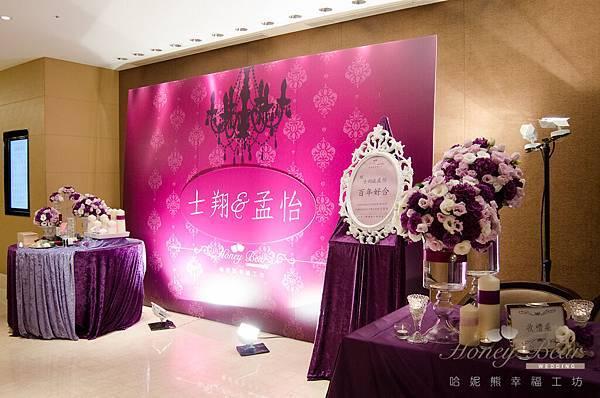 哈妮熊紫色宮廷風婚禮佈置-3166