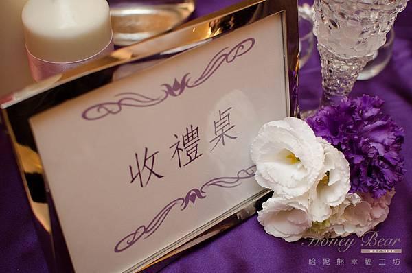 哈妮熊紫色宮廷風婚禮佈置-3221